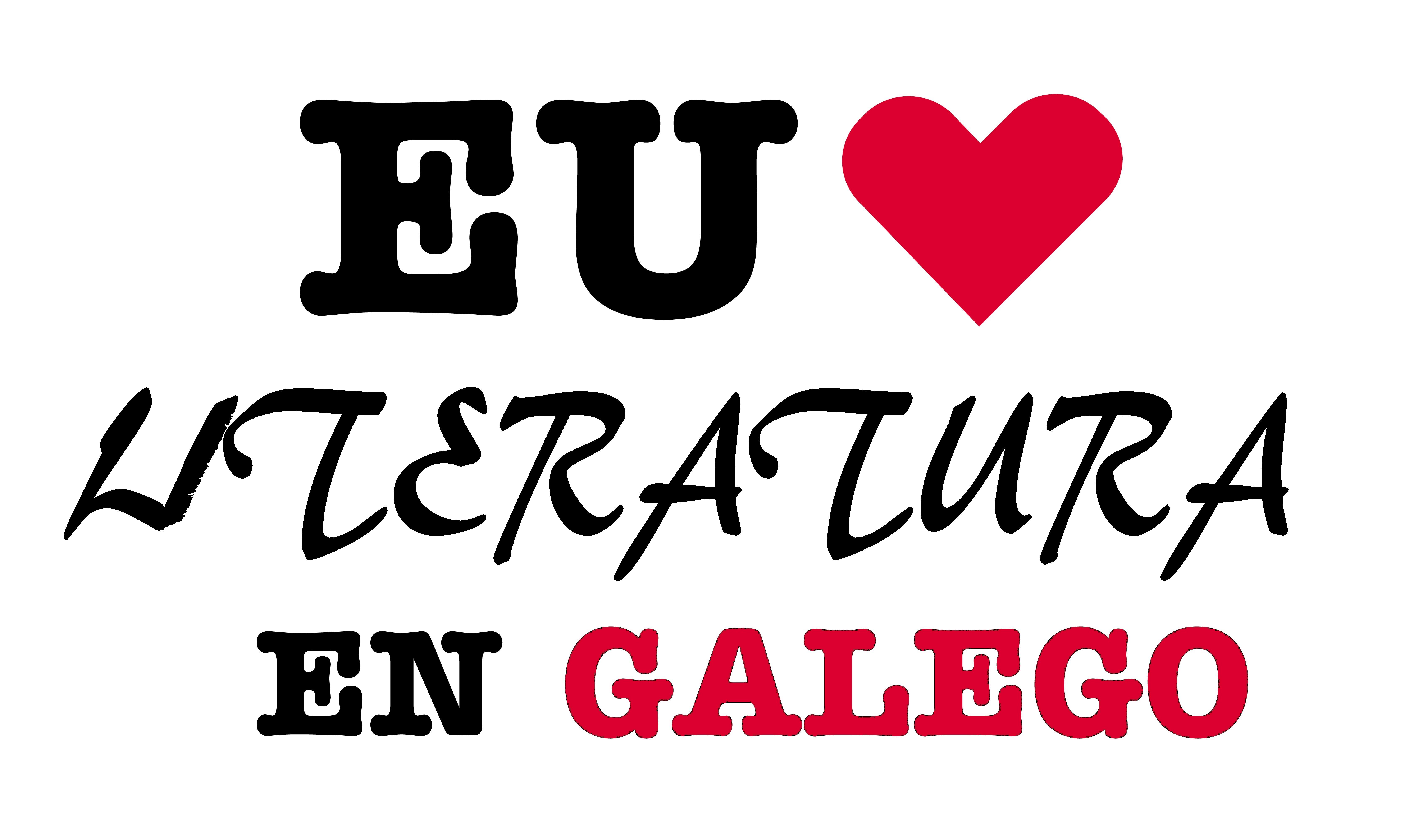 EuQueroLiteraturaEnGalego