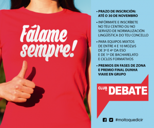 Cartel-club-de-debate-2018-WEB-1